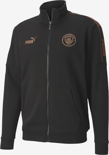 PUMA Trainingsjacke 'Manchester City' in blau / gold / schwarz / weiß, Produktansicht
