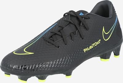 NIKE Futbola apavi 'Phantom' debeszils / gaiši dzeltens / melns, Preces skats