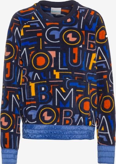COLUMBIA Fleecepullover 'Exploration' in mischfarben, Produktansicht