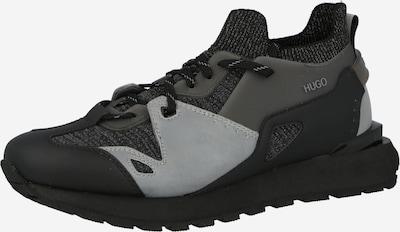 HUGO Nízke tenisky 'Cubite' - sivá / tmavošedá / čierna, Produkt