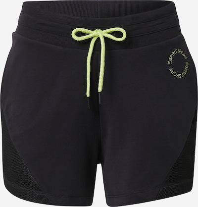 ESPRIT SPORT Sportshorts in hellgrün / schwarz, Produktansicht