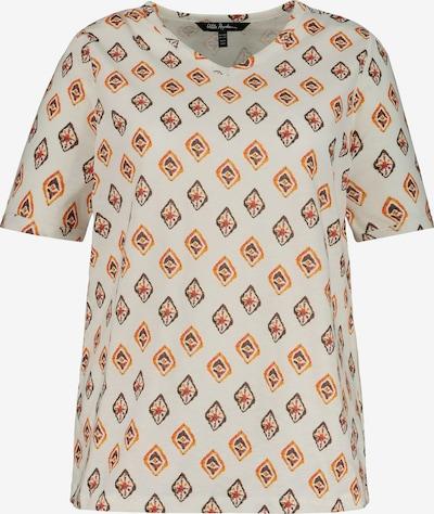 Ulla Popken Shirt in orange / offwhite: Frontalansicht