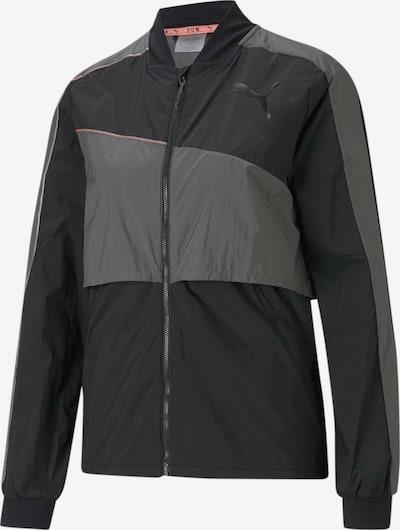 PUMA Sportjas in de kleur Antraciet, Productweergave