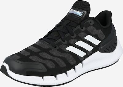 ADIDAS PERFORMANCE Sportschuh 'Ventania' in dunkelgrau / schwarz / weiß, Produktansicht
