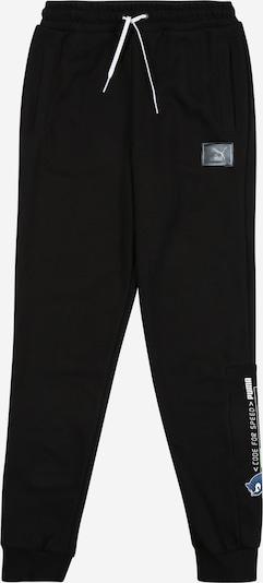 PUMA Spodnie sportowe w kolorze królewski błękit / czarnym, Podgląd produktu