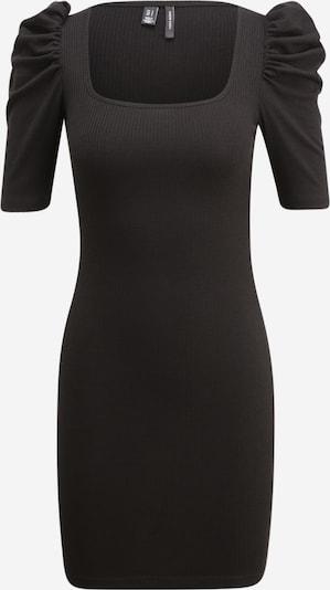 Abito Vero Moda Petite di colore nero, Visualizzazione prodotti