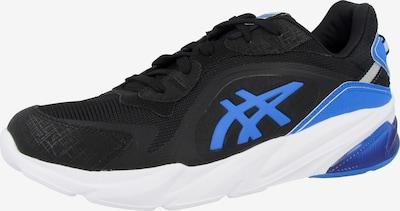 ASICS Laufschuh 'Gel-Miqrum' in kobaltblau / schwarz / weiß, Produktansicht