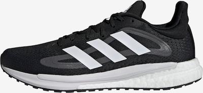Sneaker low 'Solar Glide 4' ADIDAS PERFORMANCE pe negru, Vizualizare produs