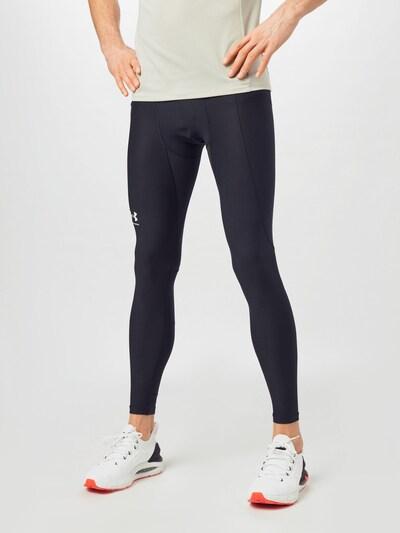 UNDER ARMOUR Sporthose in stone / schwarz / weiß: Frontalansicht