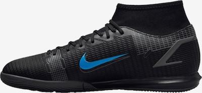 NIKE Soccer Cleats in Cyan blue / Black, Item view