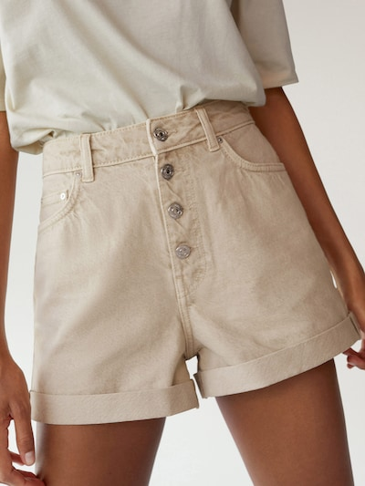 MANGO Shorts in beige, Modelansicht