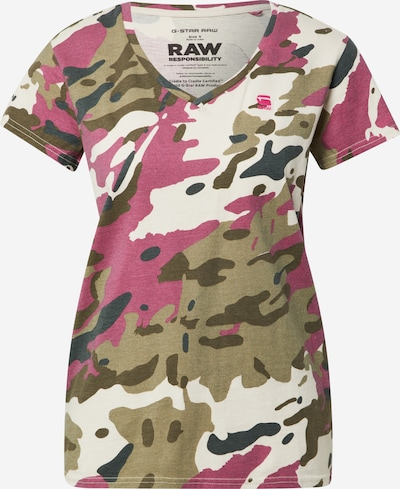 G-Star RAW Majica u ecru/prljavo bijela / kaki / maslinasta / ljubičasto crvena, Pregled proizvoda