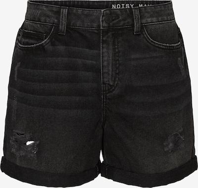 Jeans 'NMSMILEY' Noisy may pe negru denim, Vizualizare produs