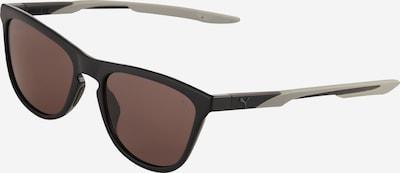 PUMA Gafas de sol en gris / negro, Vista del producto