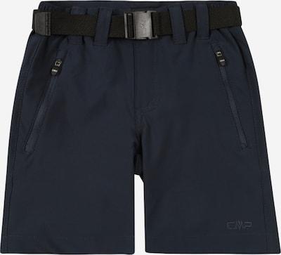 CMP Shorts in ultramarinblau, Produktansicht