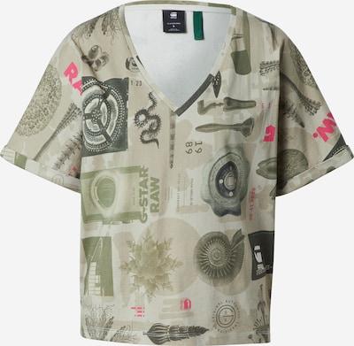Tricou 'Joosa' G-Star RAW pe bej / maro cămilă / gri / oliv / roz, Vizualizare produs