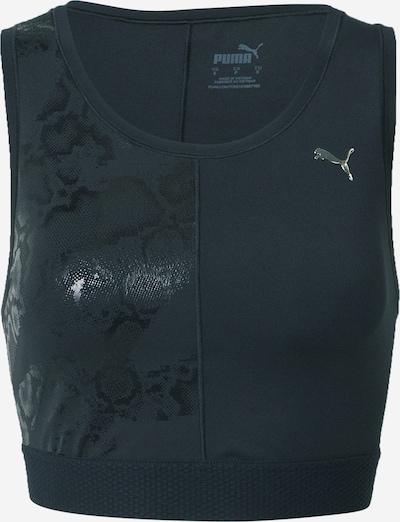 PUMA Haut de sport en noir, Vue avec produit