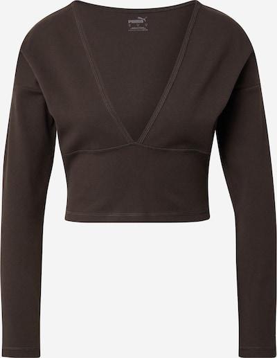 PUMA Tehnička sportska majica u crna, Pregled proizvoda