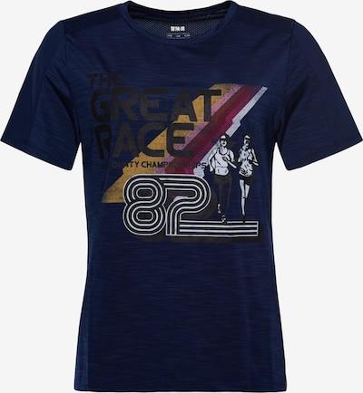 Superdry T-shirt fonctionnel en marine / mélange de couleurs, Vue avec produit