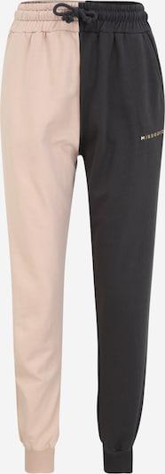 Missguided (Tall) Broek in de kleur Pastelroze / Zwart, Productweergave