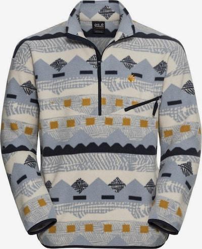 JACK WOLFSKIN Pullover 'Wombat' in rauchblau / gelb / weiß, Produktansicht