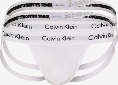 Vyriškos kelnaitės 'JOCK STRAP 2PK' iš Calvin Klein Underwear , spalva - balta: Vaizdas iš priekio