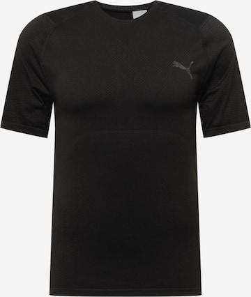 PUMA Funktsionaalne särk, värv must