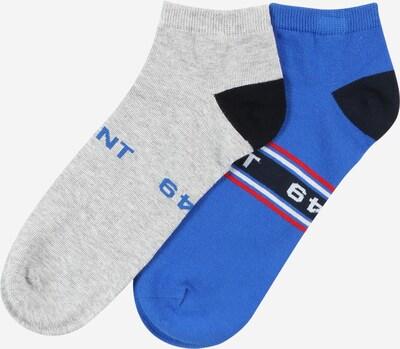 GANT Ponožky - tmavomodrá / kráľovská modrá / sivá melírovaná / červená / biela, Produkt