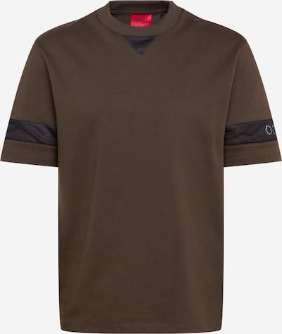 Tricou 'Dashimi' HUGO pe maro închis / negru / alb, Vizualizare produs