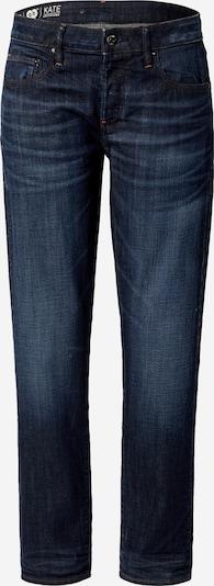 G-Star RAW Jeans 'Kate' in blue denim, Produktansicht