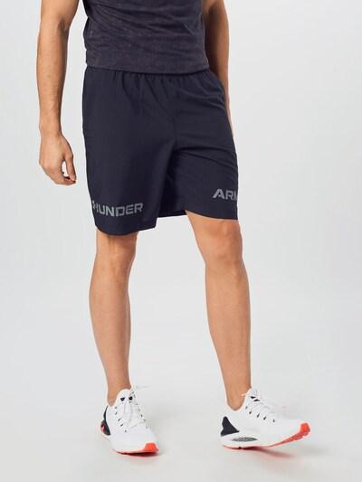 UNDER ARMOUR Sportbroek in de kleur Grijs / Zwart: Vooraanzicht