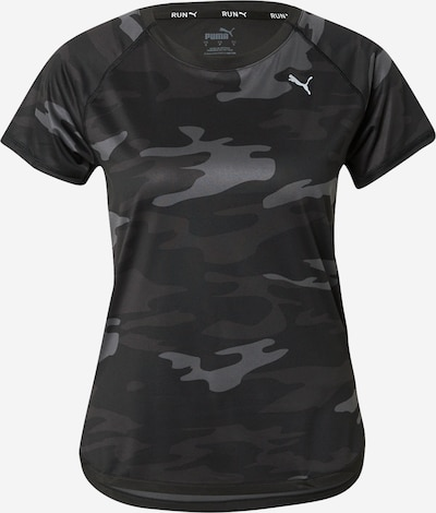 PUMA Λειτουργικό μπλουζάκι σε γκρι / γκρι βασάλτη / μαύρο, Άποψη προϊόντος