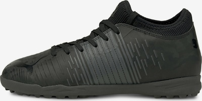 PUMA Fußballschuh 'Future Z 4.1' in grau / schwarz, Produktansicht