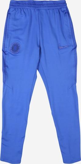 NIKE Hose in blau, Produktansicht