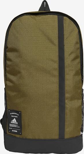 ADIDAS PERFORMANCE Rucksack in grün, Produktansicht