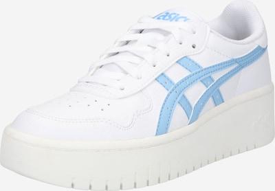 ASICS SportStyle Sneakers laag 'JAPAN' in de kleur Lichtblauw / Wit, Productweergave