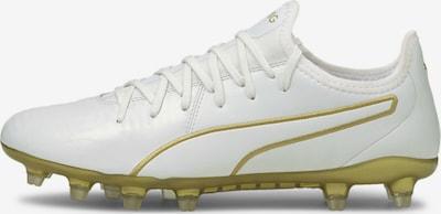 PUMA Voetbalschoen in de kleur Olijfgroen / Wit, Productweergave