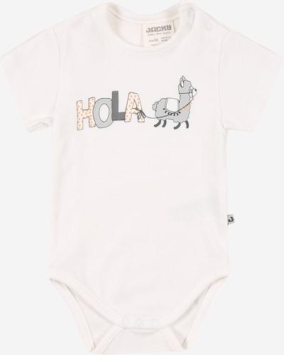 JACKY Бебешки гащеризони/боди 'LAMA' в сиво / тъмносиво / оранжево / мръсно бяло, Преглед на продукта