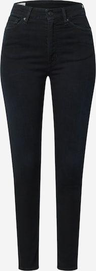 Kings Of Indigo Jeans 'CHRISTINA' in kobaltblau, Produktansicht