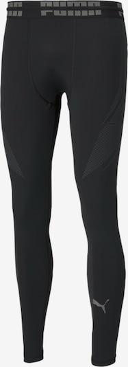 PUMA Trainingshose in taupe / schwarz, Produktansicht