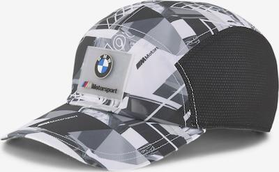 PUMA Cap 'BMW' in royalblau / silbergrau / dunkelgrau / schwarz / weiß, Produktansicht