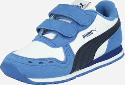 """Sportbačiai 'Cabana Racer' iš PUMA , spalva - sodri mėlyna (""""karališka"""") / juoda / balta, Prekių apžvalga"""