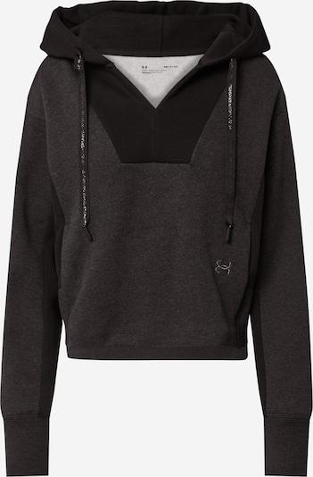 UNDER ARMOUR Jersey deportivo 'Rival' en negro / negro moteado, Vista del producto