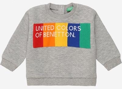 UNITED COLORS OF BENETTON Sweater majica u žuta / siva / zelena / svijetlocrvena: Prednji pogled