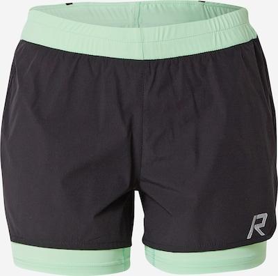 Rukka Workout Pants 'MITTI' in Grey / Mint / Black, Item view