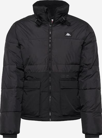 KAPPA Zimska jakna 'HEGO' u crna, Pregled proizvoda
