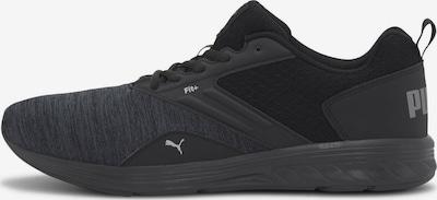 PUMA Laufschuh in graumeliert / schwarzmeliert, Produktansicht