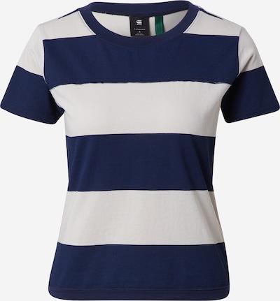 G-Star RAW Shirt in Dark blue / White, Item view