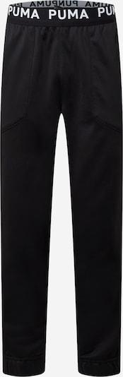 Pantaloni sport PUMA pe negru / alb, Vizualizare produs