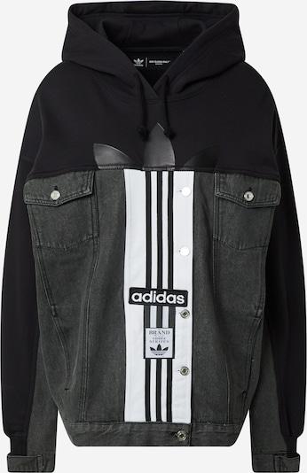 ADIDAS ORIGINALS Přechodná bunda - černá / černá džínovina / bílá, Produkt